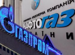 gazprom_naftogaz.jpg