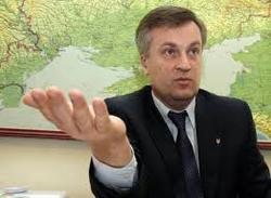 nalivaychenko_1.jpg