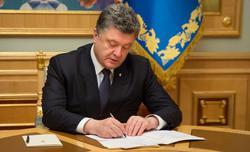 roroshenko_podpis.jpg