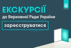 website-banner-final_vru.jpg